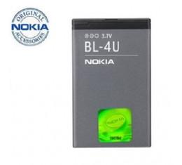 Alkuperäinen Nokia BL-4U Akku C5-03 500 Asha 300 E66 5530 8800 6600