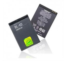 Alkuperäinen Nokia BL-4D Akku E5 E7-00 E7 N8 N97 mini