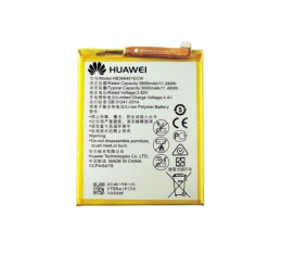 Huawei Honor 8  / P8 Lite 2017 / P9 / P9 Lite / P10 Lite Akku Alkup.