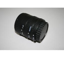 Delta Loittorengas 12mm 20mm 36mm Nikon EF