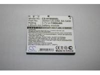 HTC HD2 1300mAh LiIon Akku