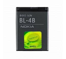 Alkuperäinen Nokia BL-4B Akku