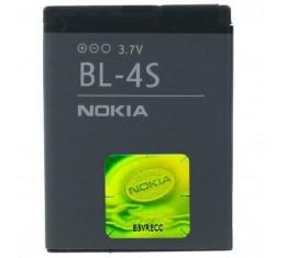 Alkuperäinen Nokia BL-4S Akku