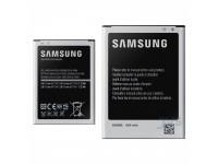 Samsung Galaxy S4 Mini Akku Alkuperäinen