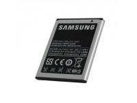 Samsung Akku Galaxy xCover EB484659VU Alkuperäinen