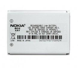 Alkuperäinen Nokia BLC-2 Akku 3310 3330 3410 3510 3510i 5510 6650 6800 6810