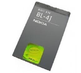 Alkuperäinen Nokia BL-4J Akku C6 C6-00 Lumia 620