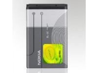 Alkuperäinen Nokia BL-5C Akku 1020mAh