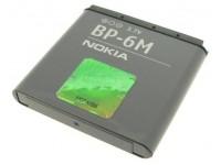 Alkuperäinen Nokia BP-6M Akku 3250 N73 N77 N93 9300