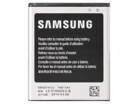 Samsung Galaxy S III (3) Mini Akku Alkuperäinen