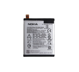 Nokia HE321 Akku : Nokia 5