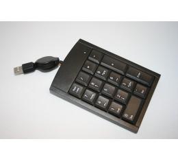 Numeronäppäimistö USB
