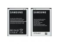 Samsung Galaxy Note 2 Akku Alkuperäinen